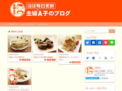 20151231-izakaya-blog-100.jpg
